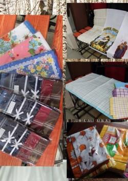 Текстильная продукция в ассортименте