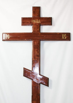 крест-1