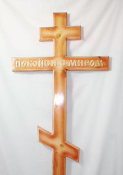 крест-7