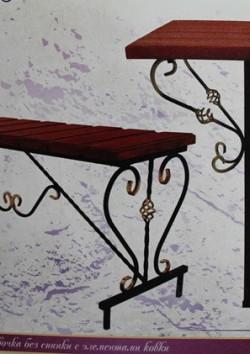 столик + лавочка без спинки с элементами ковки