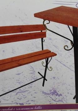 столик + лавочка со спинкой с элементами ковки №1