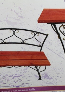 столик + лавочка со спинкой с элементами ковки №2