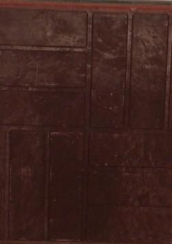 Тротуарная плитка №8