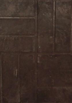 Тротуарная плитка №9