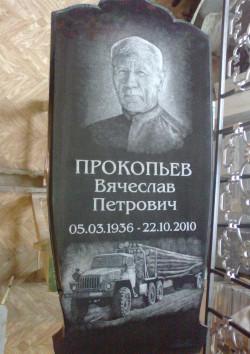 19102011139